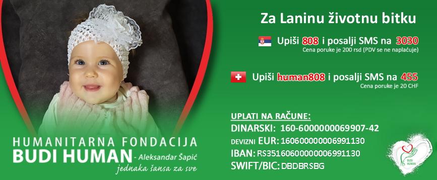 Humanitarna akcija za Lanu Jovanović